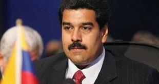 الرئيس الفنزويلي نيكولاس مادورو يعلن حالة الطوارئ في البلاد مدتها 60 يوما