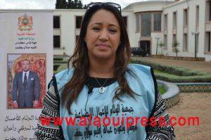 Asmae Mansouri