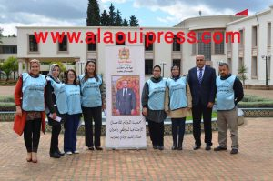 Association Al ouiame