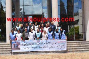 Caravane Médicale Moulay Yacoube
