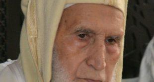 خبر عاجل : الشيخ الداعية سيدي العربي غزال في ذمة الله، وإنا لله وإنا إليه راجعون