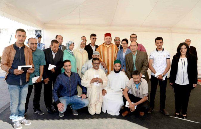 جلالة الملك حفظه الله يعطي انطلاقة برنامج دعم التشغيل الذاتي لفائدة السجناء السابقين- رمضان 2016