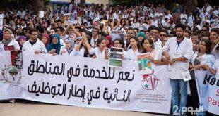 البيان العام للتنسيقية الوطنية لطلبة الطب بالمغرب المندد بالتماطل الوزاري في صرف تعويضات الطلبة الأطباء الخارجيين