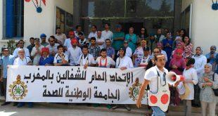 وقفة تضامنية لأطر الجامعة الوطنية للصحة مع الممرض الرئيسي خليل رفيق أحد ضحايا الإعتداءات بقسم المستعجلات لمستشفى الغساني بفاس