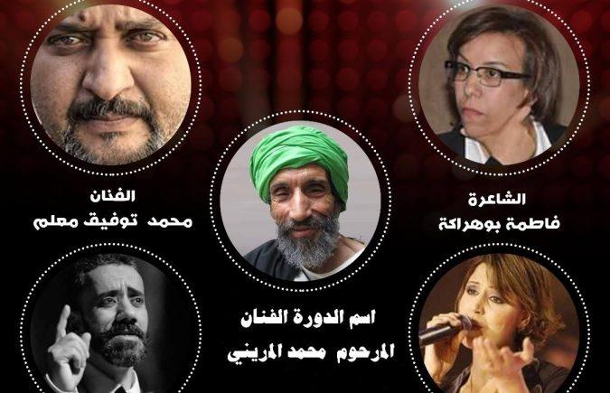 بلاغ صحفي : مهرجان فاس للشباب المبدع أيام 22-23-24 يوليوز 2016 بمقاطعة جنان الورد