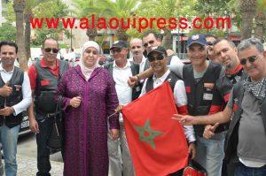 2AM Fes Meknes