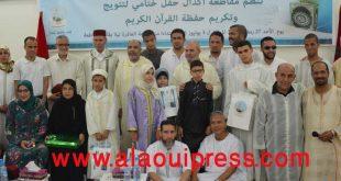مجلس مقاطعة أكدال فاس يحتفي بحفظة القرآن الكريم  بشكل متميز