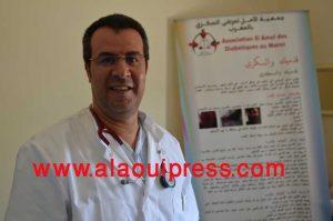 Dr Masrour
