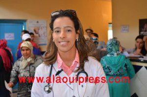 Dr Meryeme Krimaa