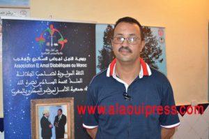 ELHajouji Mohammed