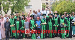المديرية الإقليمية لوزارة التربية الوطنية بفاس تحتفي بتلامذتها المتفوقين المتميزين