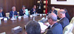 مجلس-الحكومة