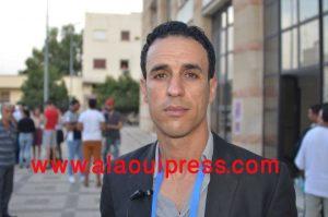 Hicham Rammouch