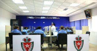 في انتظار تفعيلها بولاية أمن فاس، باقة من الخدمات الجديدة للخط (19) تم إطلاقها بالمنطقة الإقليمية الأمنية سـلا لتلقي شكايات المواطنين