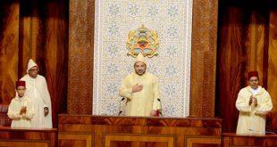 النص الكامل للخطاب الملكي السامي الذي ألقاه جلالة الملك حفظه الله في افتتاح الدورة الأولى من السنة التشريعية الحالية