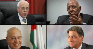 هؤلاء أبرز الخاسرين في انتخابات أعضاء اللجنة المركزية لحركة فتح الفلسطينية