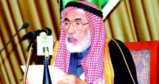 الأمانة العامة لجائزة الملك فيصل العالمية تنظم ندوة علمية بعنوان : «عبد الله العثيمين مؤرّخاً وأديباً»