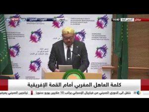 هكذا تناولت فضائيات عربية مضامين خطاب جلالة الملك محمد السادس حفظه الله بقمة أديس أبابا