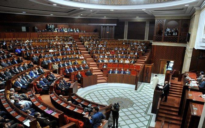 التشكيلة الكاملة لأعضاء مكتب وأجهزة مجلس النواب في حلته الجديدة