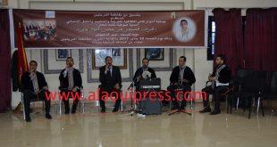 جمعية أسوار فاس الثقافية تحتفي بالمنشد عمر أخاموش