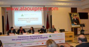 انطلاقة برامج إنجاز المغرب موسم 2016 – 2017 بفاس