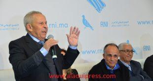 الحاج محمد عبو وأبو ديبة وأمشوي وآخرون في نقاش مفتوح من أجل رد الإعتبار لحزب التجمع الوطني للأحرار