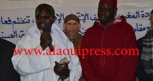 Mamadou Kane و Mamadou Fall Khalifa، يشيدان من فاس بعودة المغرب إلى كنف الاتحاد الإفريقي