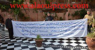 عودة المغرب إلى الإتحاد الإفريقي : الأبعاد والدلالات…موضوع ندوة المجتمع المدني بفاس العتيقة
