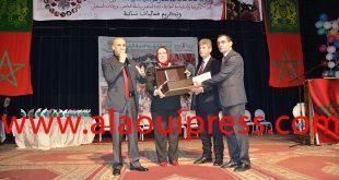 سفير دولة فلسطين الدكتور زهير الشن يشارك جمعية قافلة نور الصداقة بفاس احتفالها باليوم العالمي للمرأة