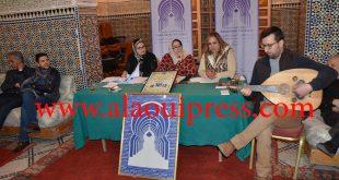 جمعية فاس سايس والنادي الأدبي فاس – سايس يحتفيان بالشاعرة المقتدرة البتول العلوي