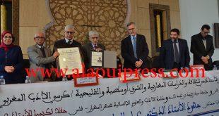 تكريم عميد الأدب المغربي الدكتور عباس الجراري بمدينة فاس، احْتِفَاءٌ بِكُتْلَةِ عِلْمٍ مُتَحَركَة