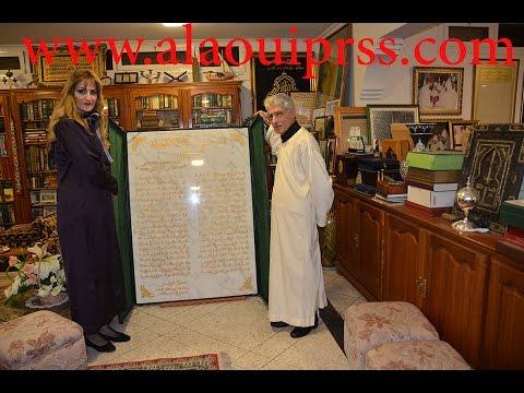 نُــــــــــور : إحدى روائع أيقونة الشعر المغربي الأستاذة سميرة فَرَجِي مُهْدَاةٌ إلى عميد الأدب المغربي الأستاذ الدكتور عباس الجراري