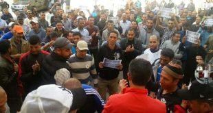 وقفة احتجاجية لمهنيي قطاع الفخار والزليج البلدي بفاس رسالة مفتوحة إلى ناظر أوقاف فاس