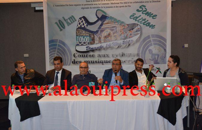 أبرز مستجدات السباق الدولي الشعبي 5 بفاس كما استعرضتها اللجنة المنظمة أمام الصحافة المحلية