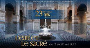 الدورة 23 لمهرجان فاس للموسيقى العالمية العريقة تحت شعار : الماء والمُقَدس