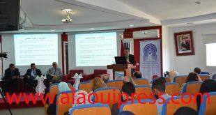 رهانات عودة المغرب للاتحاد الإفريقي : الجلسة الختامية لهاته الندوة الدولية بفاس
