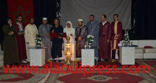 حركة التوحيد والإصلاح فرع فاس إبداع متميز في طريقة الإحتفاء بأهل القرآن