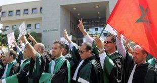 أهم القرارات الصادرة عن المكتب التنفيذي لنادي قضاة المغرب نهاية الأسبوع الماضي