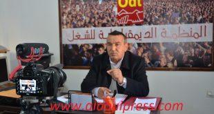 المكتب التنفيذي للمنظمة الديمقراطية للشغل يقرر تنظيم تظاهرة فاتح ماي 2018 المركزية بمدينة العيون