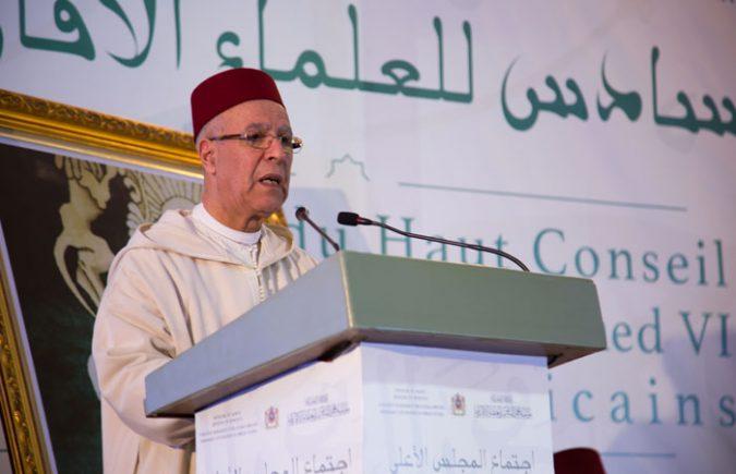 الإثنين 19 مارس 2018 هو فاتح شهر رجب بالمملكة المغربية