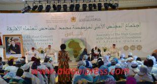 المجلس الأعلى لمؤسسة محمد السادس للعلماء الأفارقة يحط الرِّحال بمدينة فاس : أسئلة الحاضر ورهانات المستقبل