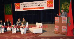 انتخاب حمزة دروي بالإجماع كاتبا إقليميا للمنظمة الديمقراطية للشغل بفاس