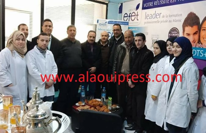 مجموعة EFET الفرنسية تفعل دبلوماسيتها الموازية في بعدها التحسيسي بشراكة مع جمعية الأمل لمرضى داء السكري ومختبر القصر للتحليلات