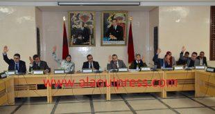 مجلس عمالة فاس يصادق بالإجماع على جميع النقاط المدرجة في جدول أعمال دورته الإستثنائية