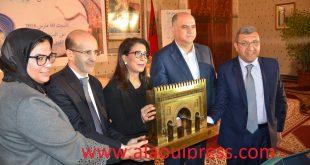 جمعية فاس سايس تحتفي بالبطلة العالمية السيدة نوال المتوكل بمناسبة تخليدها السنوي لليوم العالمي للمرأة