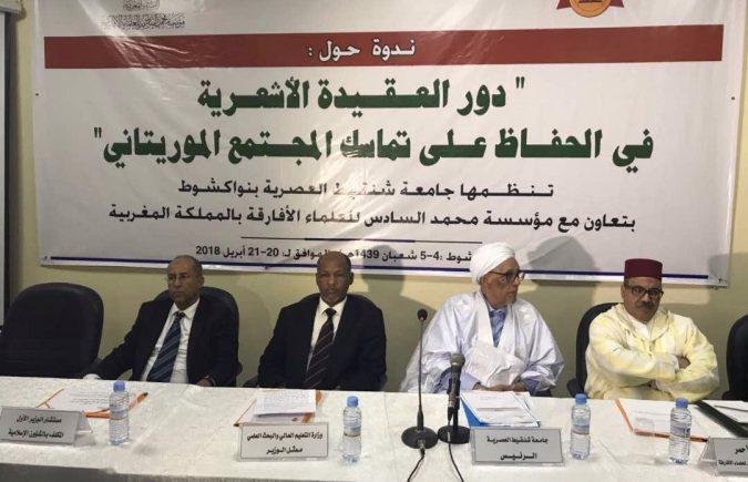 د حميد لحمر رئيس وفد مؤسسة محمد السادس للعلماء الأفارقة : مشاركة وازنة في تأطير ندوة علمية بجامعة شنقيط العصرية نواكشوط