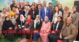 جمعية باب الأمل لمتلازمة داون بفاس تضع إعاقة الطفل بالمغرب تحت المجهر : متلازمة داون نموذجا