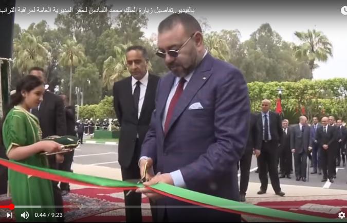 الملك محمد السادس حفظه الله يطلع ميدانيا على مختلف المعدات اللوجيستيكية التابعة للمديرية العامة لمراقبة التراب الوطني