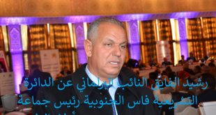 رشيد الفايق رئيس جماعة أولاد الطيب يوجه الدعوة إلى أعضاء المجلس لحضور أشغال الدورة الإستثنائية
