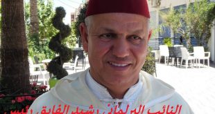 النائب البرلماني رشيد الفايق رئيس جماعة أولاد الطيب يتقدم بتهاني عيد الأضحى المبارك